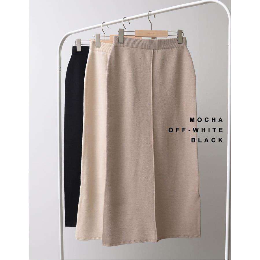 カジュアル×エレガントなミラノリブニットタイトスカート 5