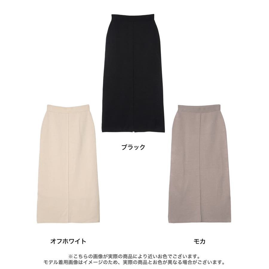 カジュアル×エレガントなミラノリブニットタイトスカート 2