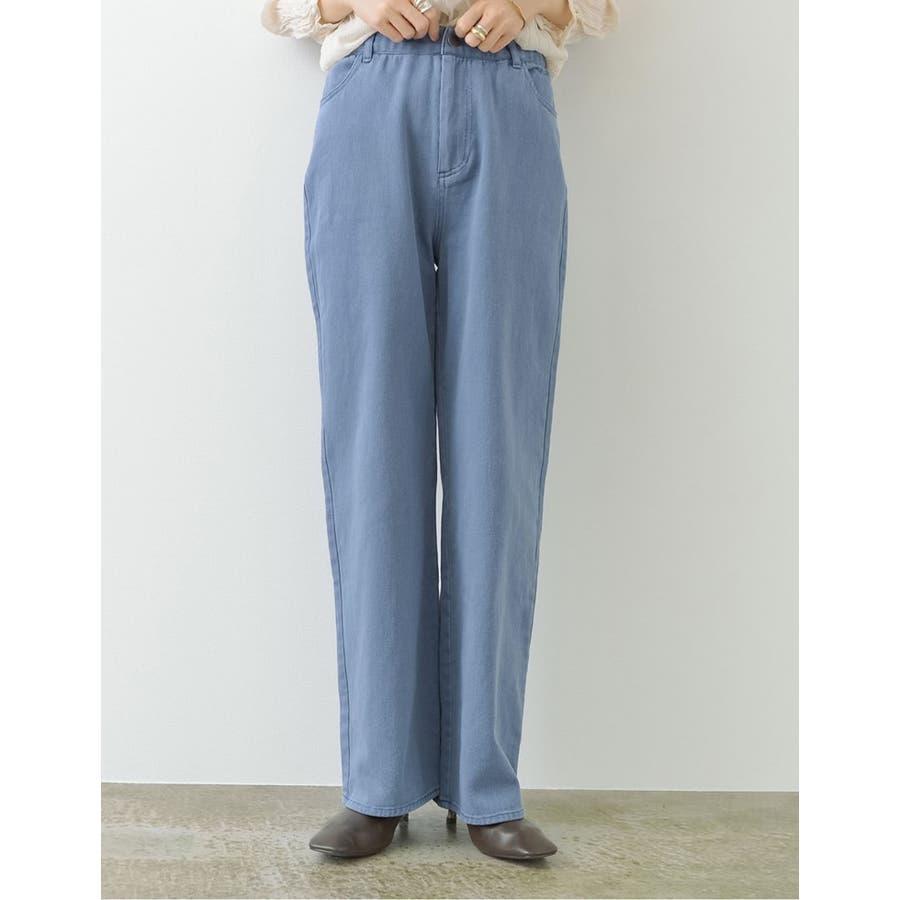 ほどよいルーズさがトレンドライクな綺麗色パンツ 59