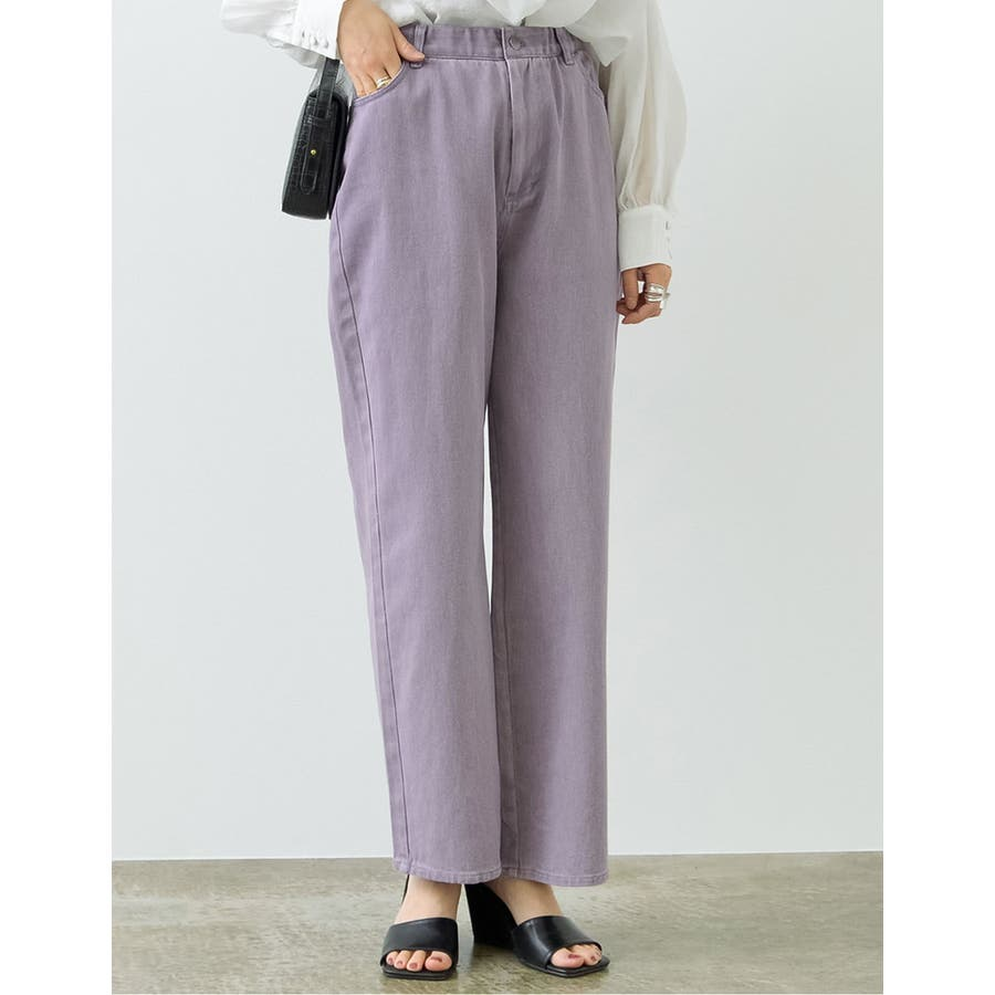 ほどよいルーズさがトレンドライクな綺麗色パンツ 80