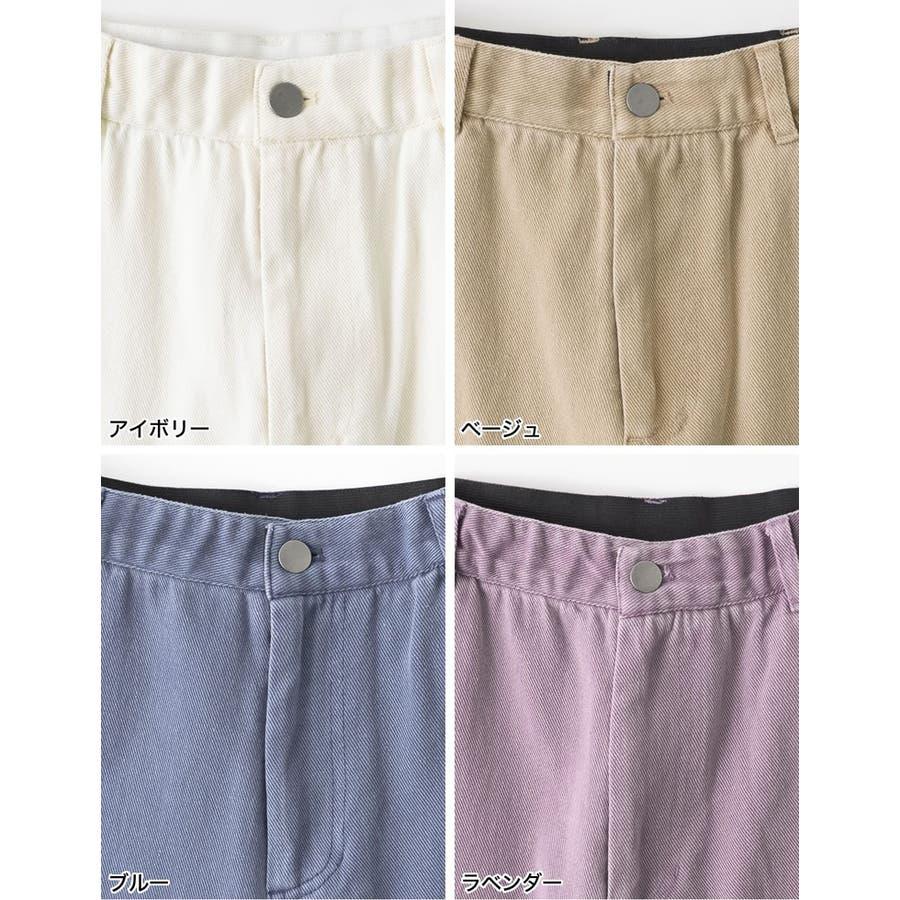 ほどよいルーズさがトレンドライクな綺麗色パンツ 3