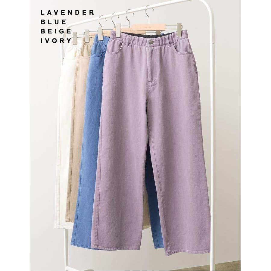 ほどよいルーズさがトレンドライクな綺麗色パンツ 5