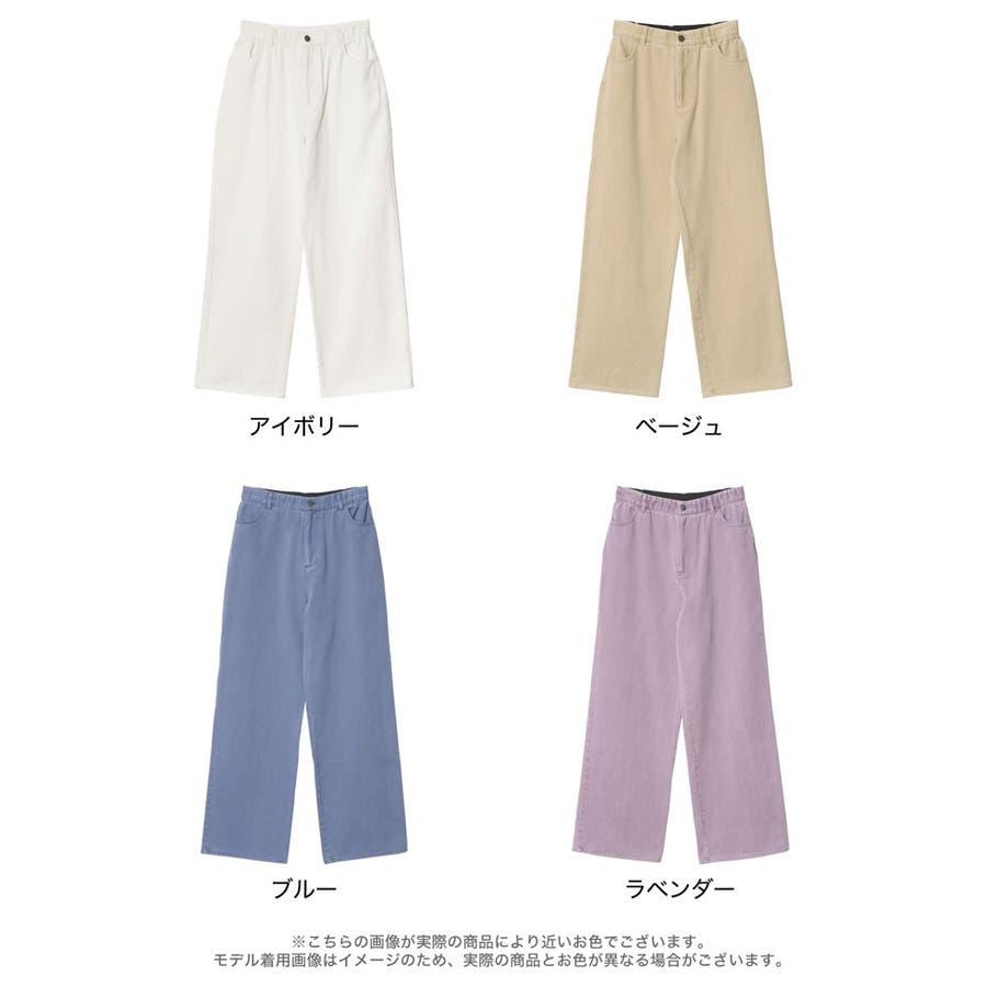 ほどよいルーズさがトレンドライクな綺麗色パンツ 2