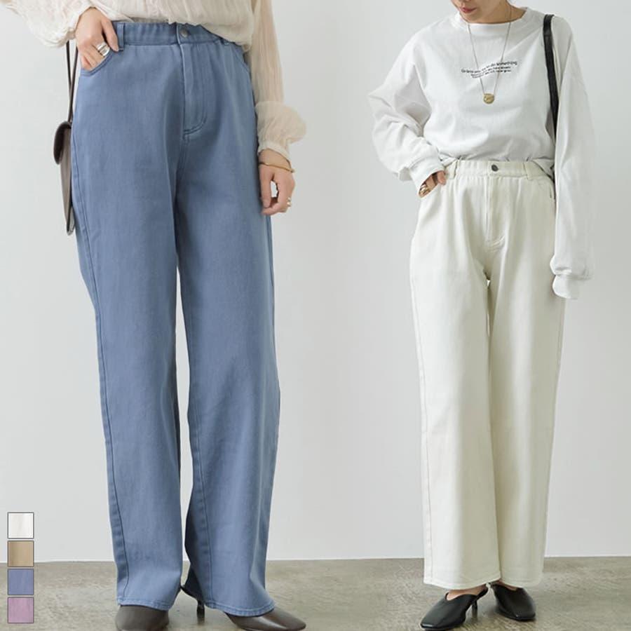 ほどよいルーズさがトレンドライクな綺麗色パンツ 1