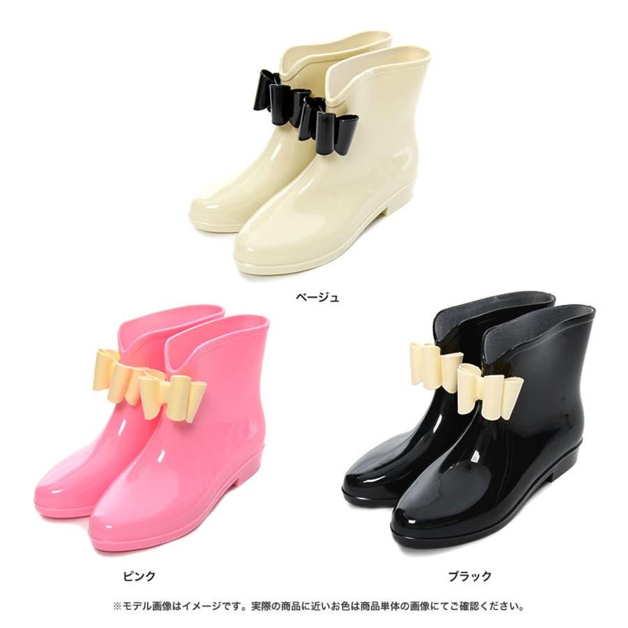ブーツ 長靴 レイングッズ 雨靴 ...