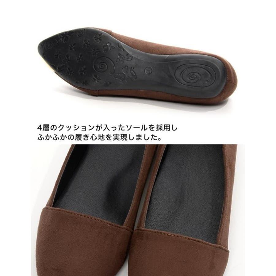 足に優しい4層クッションのメタルトゥパンプス 4層クッションメタルキャップフラットパンプス シューズ/パンプス/〜3cmヒール 5