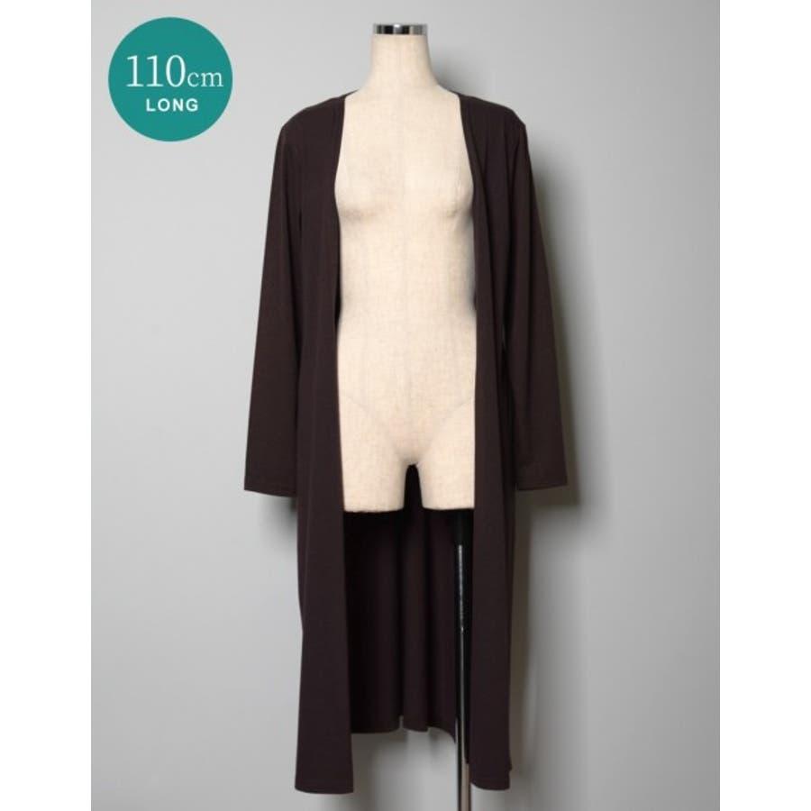 紫外線を約98%カット!大人のための夏羽織り 10