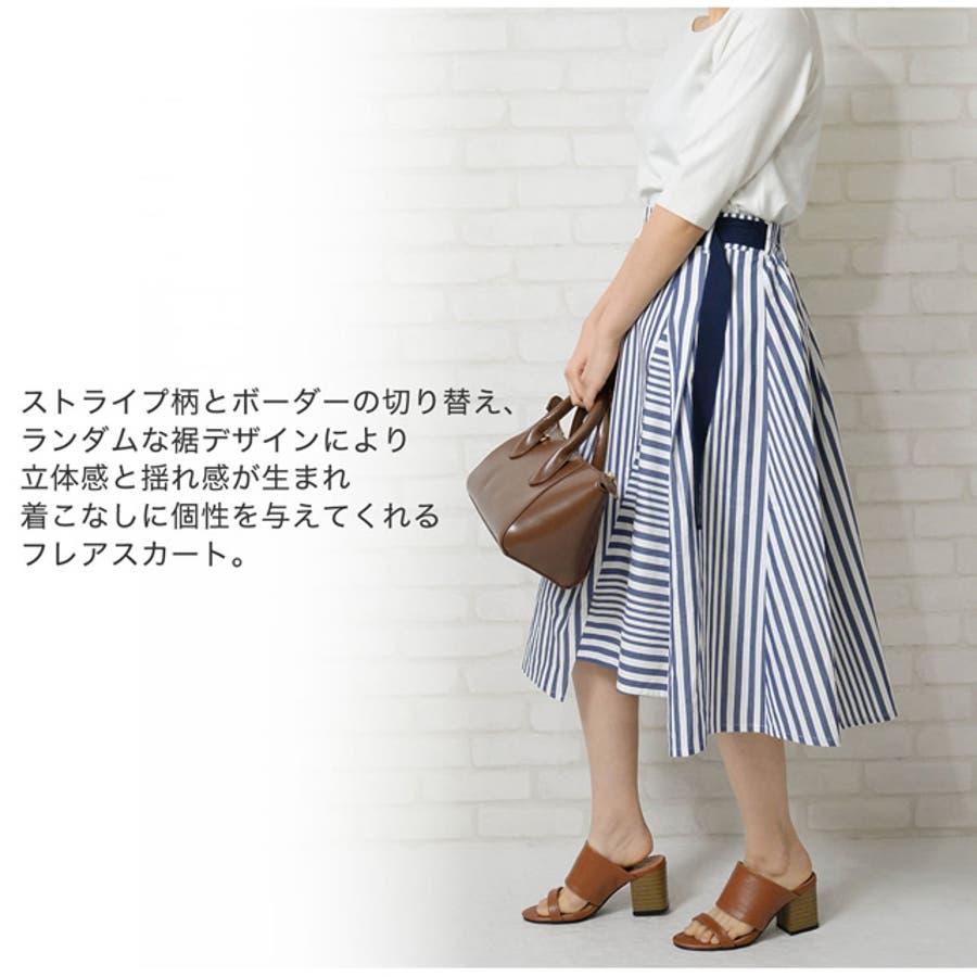 トレンドを謳歌するデザインスカート ストライプボーダーランダムフレアスカート ボトムス/スカート/ミニ丈(40〜50cm) 4
