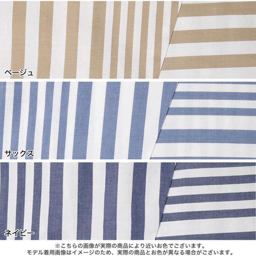 トレンドを謳歌するデザインスカート ストライプボーダーランダムフレアスカート ボトムス/スカート/ミニ丈(40〜50cm) 8