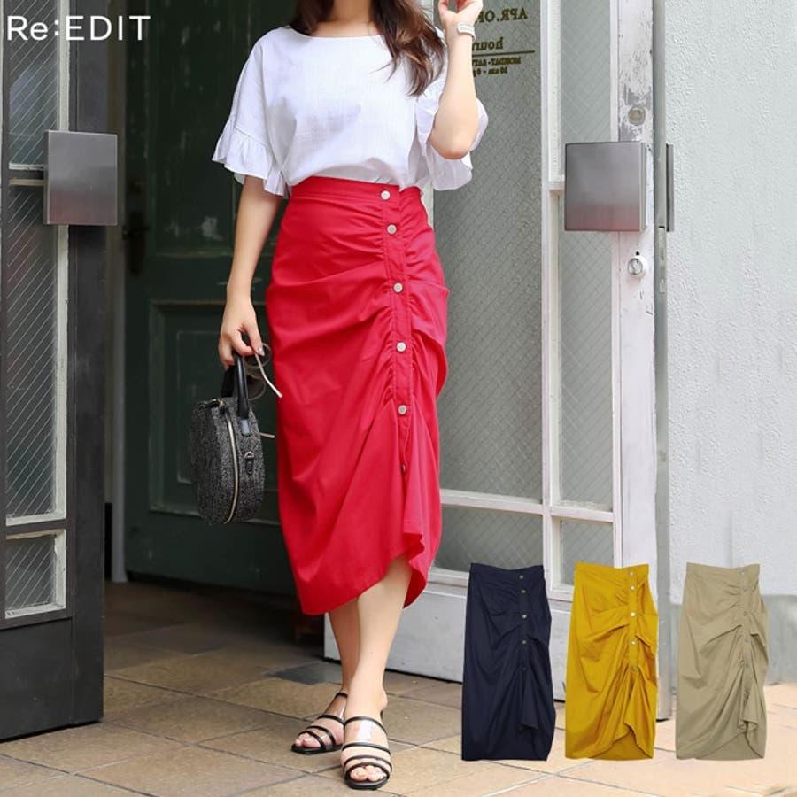 たっぷりと寄せたギャザードレープが美しい一着 ギャザードレープタイトスカート ボトムス/スカート/ロング・マキシ丈(76cm〜) 1