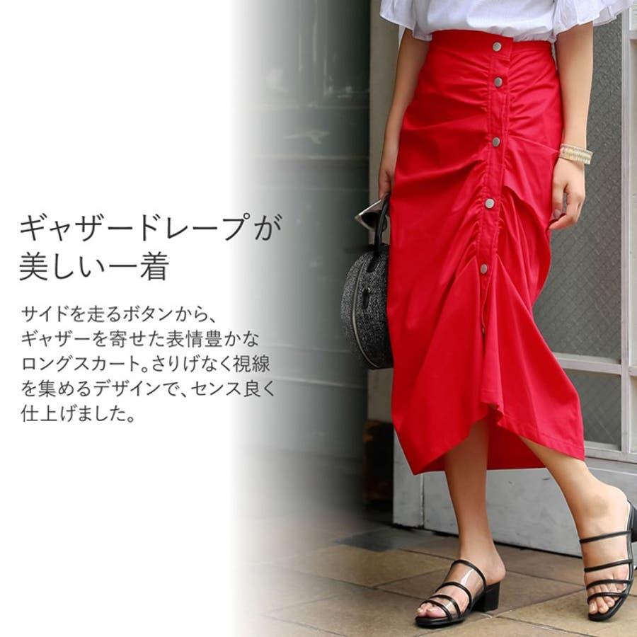 たっぷりと寄せたギャザードレープが美しい一着 ギャザードレープタイトスカート ボトムス/スカート/ロング・マキシ丈(76cm〜) 4