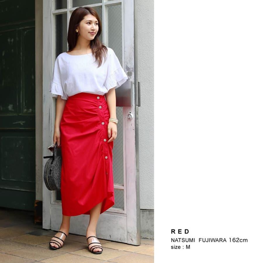 たっぷりと寄せたギャザードレープが美しい一着 ギャザードレープタイトスカート ボトムス/スカート/ロング・マキシ丈(76cm〜) 5