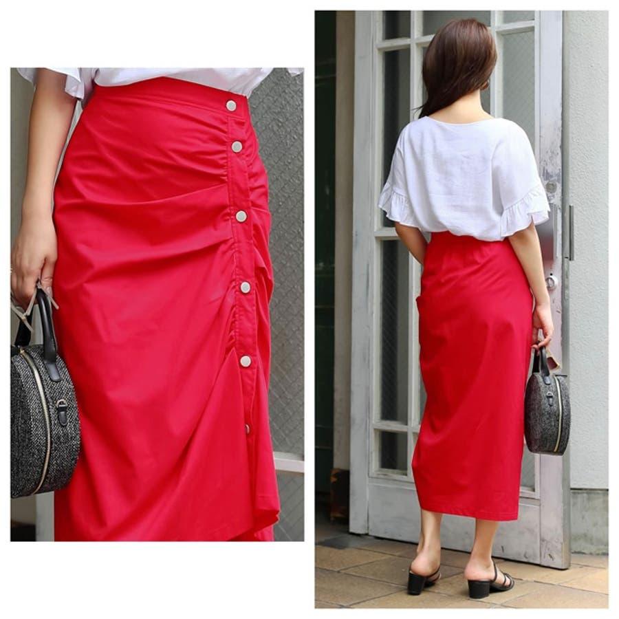 たっぷりと寄せたギャザードレープが美しい一着 ギャザードレープタイトスカート ボトムス/スカート/ロング・マキシ丈(76cm〜) 6