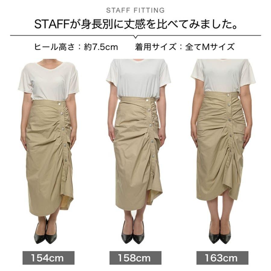 たっぷりと寄せたギャザードレープが美しい一着 ギャザードレープタイトスカート ボトムス/スカート/ロング・マキシ丈(76cm〜) 7