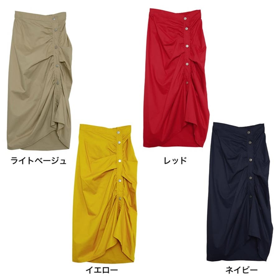 たっぷりと寄せたギャザードレープが美しい一着 ギャザードレープタイトスカート ボトムス/スカート/ロング・マキシ丈(76cm〜) 2
