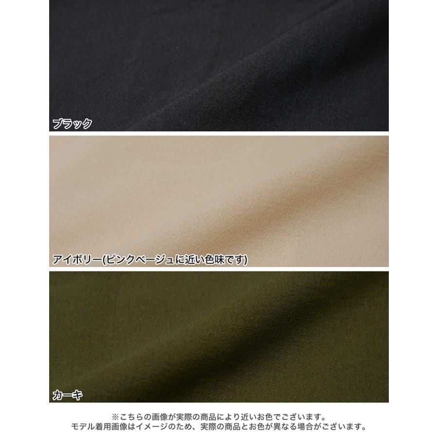きゅっと裾を絞ってコンパクトに 裾リボンシャーリングブラウス トップス/シャツ・ブラウス 8