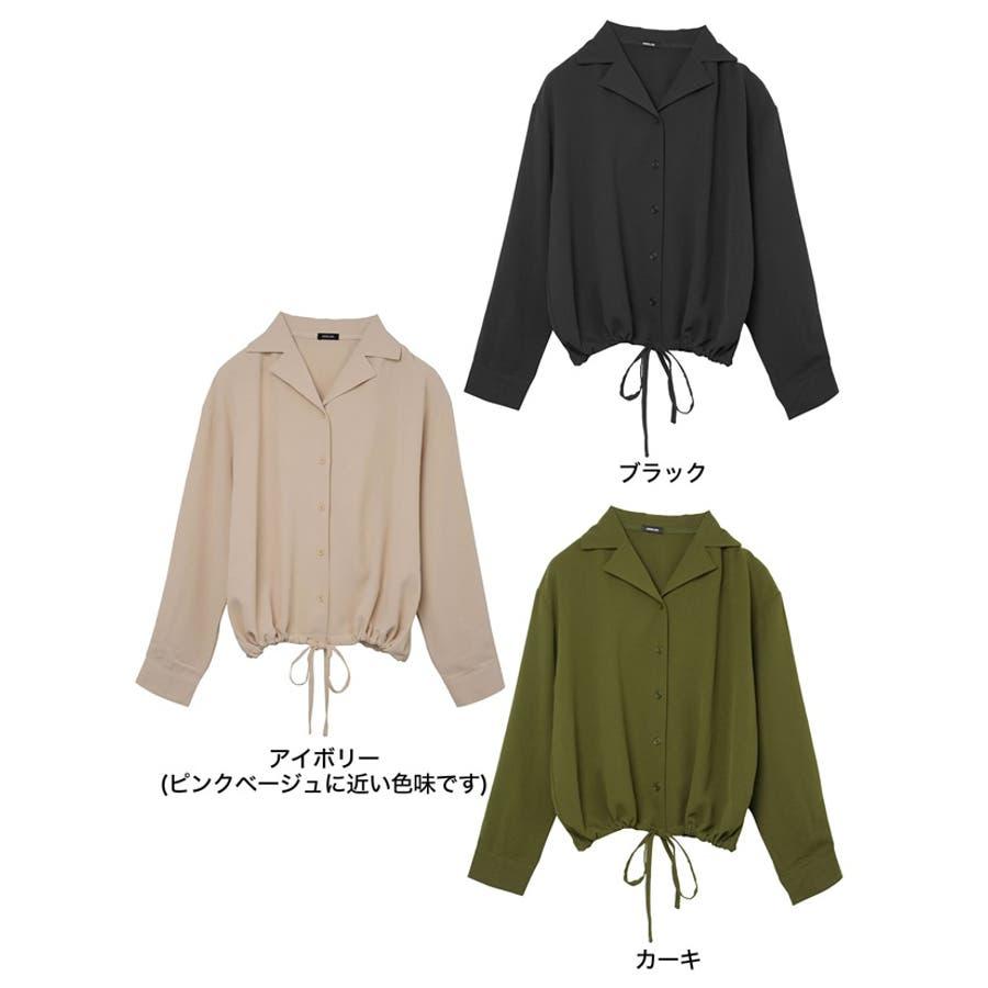 きゅっと裾を絞ってコンパクトに 裾リボンシャーリングブラウス トップス/シャツ・ブラウス 2
