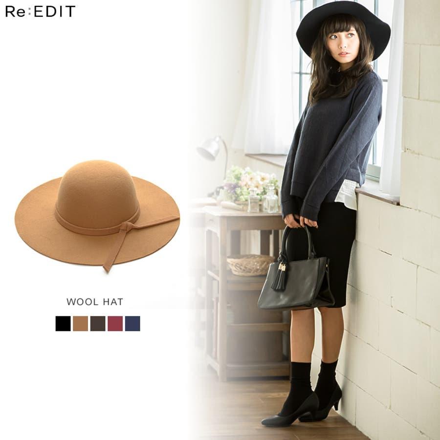 これぞ探してたデザイン ウール調 リボン付き ハット シンプル 女優帽 帽子 レディース 誤称