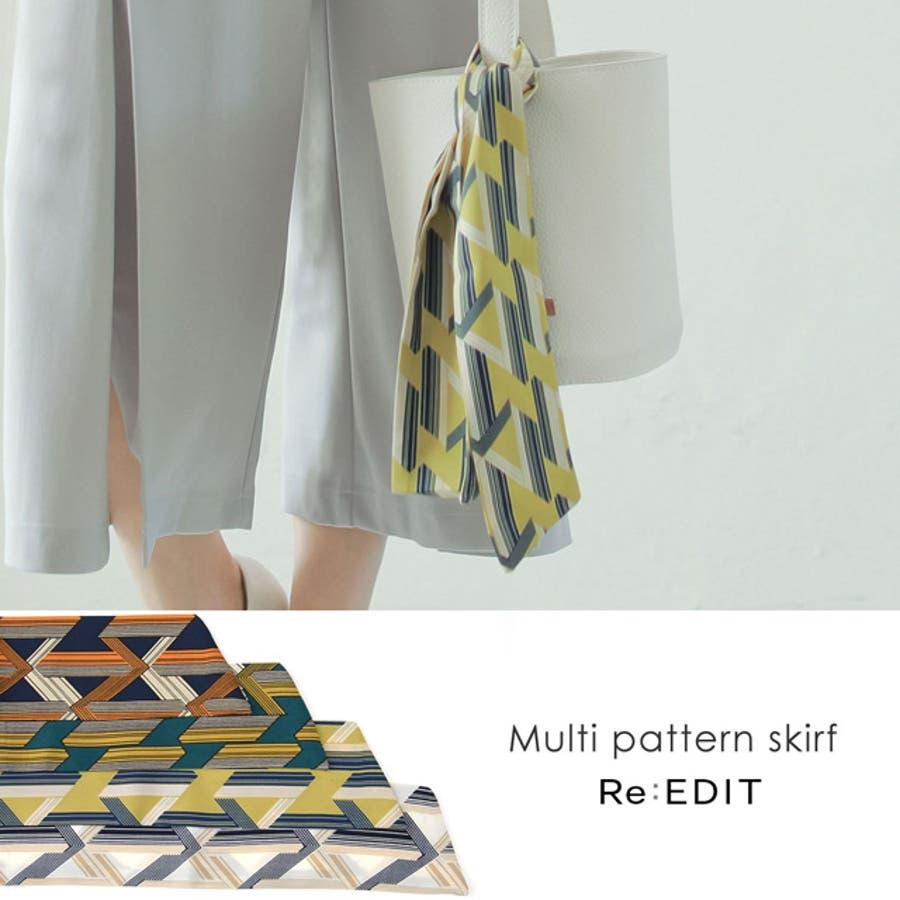 バッグや首もとのアクセントに マルチパターン柄スカーフ グッズ 1
