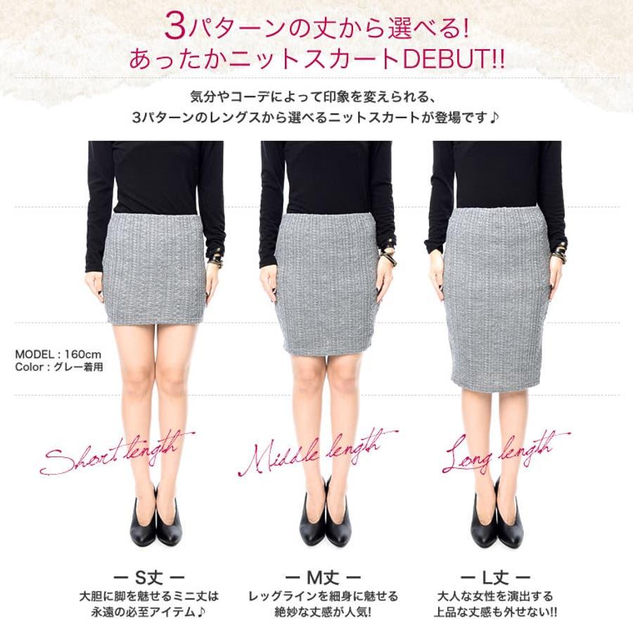 ちょうど膝が隠れるくらいのタイトスカート [無断転載禁止]©bbspink.comYouTube動画>4本 ->画像>758枚