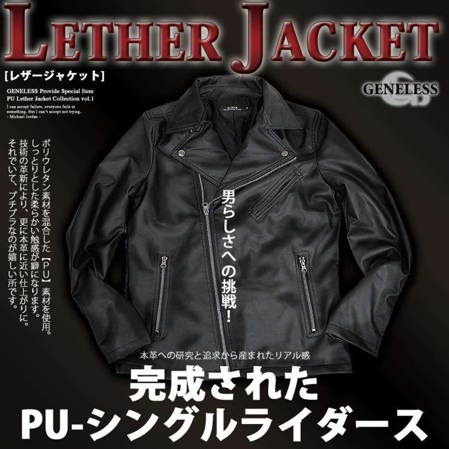 ライダースジャケット メンズ ダブル レザージャケット JB-63225  2