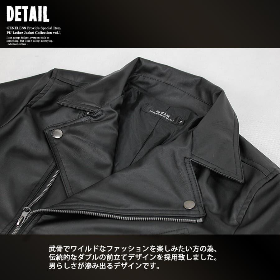 ライダースジャケット メンズ ダブル レザージャケット JB-63225  5