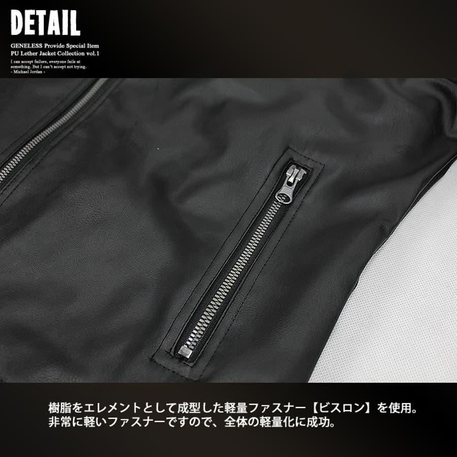 ライダースジャケット メンズ ダブル レザージャケット JB-63225  6