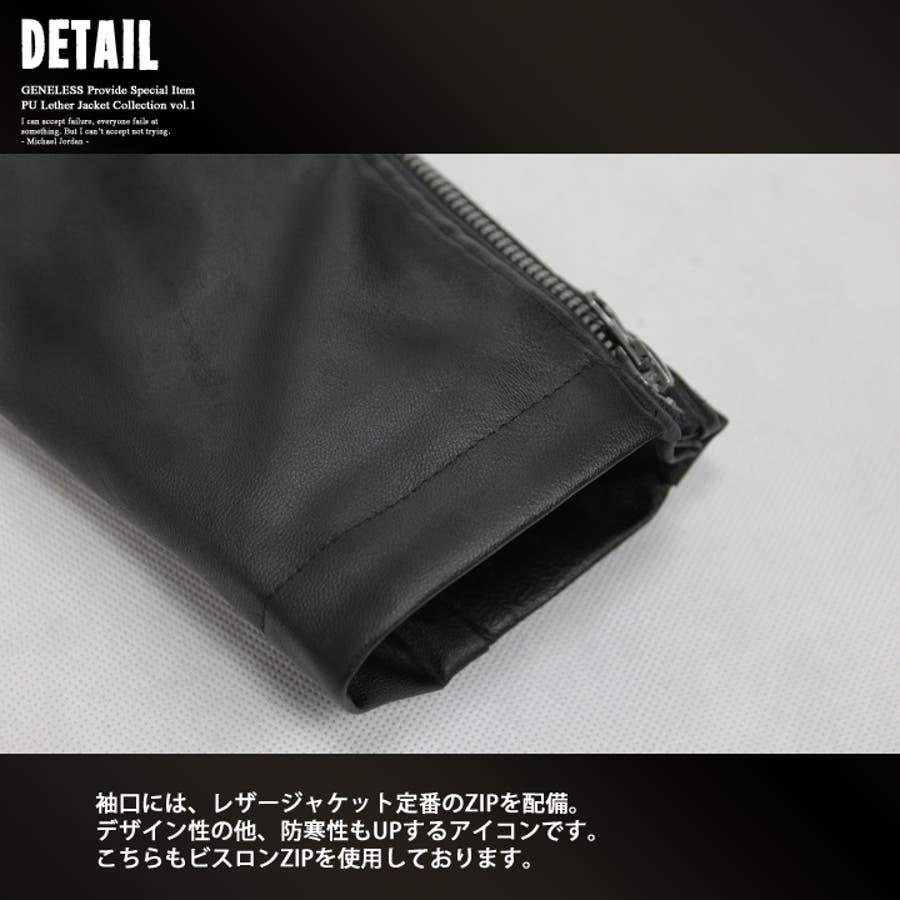 ライダースジャケット メンズ ダブル レザージャケット JB-63225  7