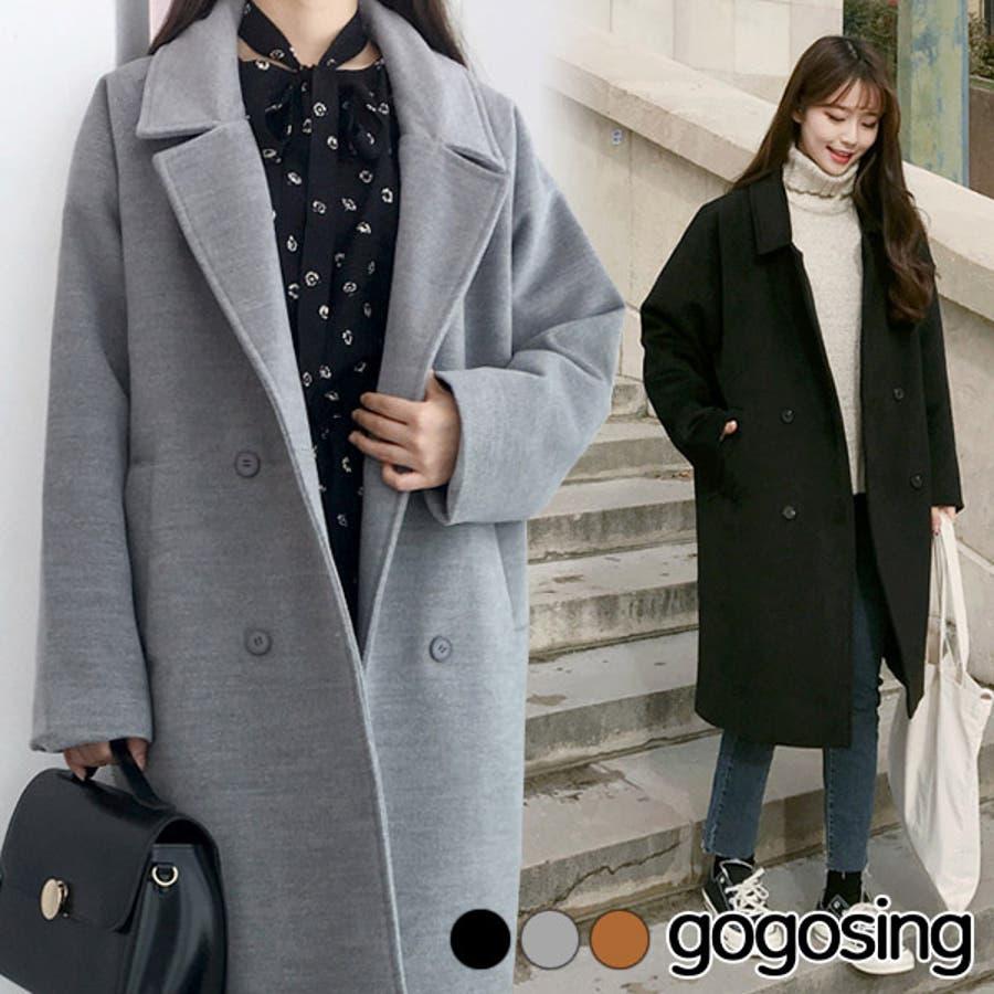 【GOGOSING】ベーシックシンプルコート☆レディースアウター ロングコート レディースコート ロング丈 冬