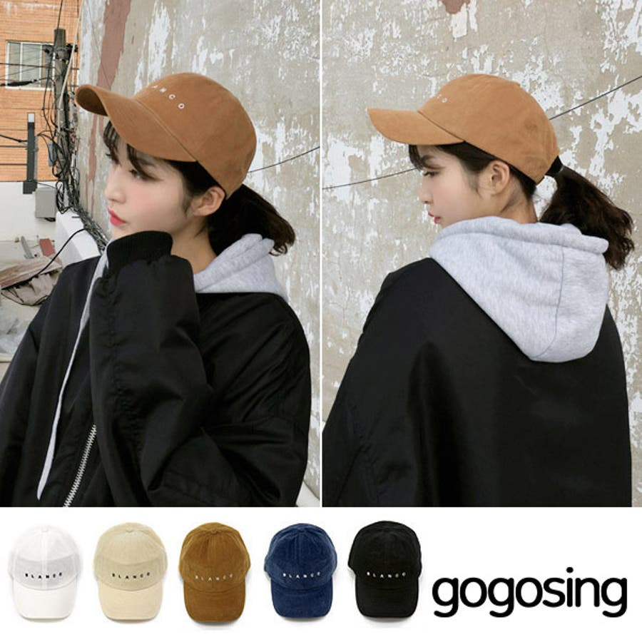 【GOGOSING】BLANCOコーデュロイキャップ☆レディース帽子 レディース帽子 キャップ 野球帽 ベースボール