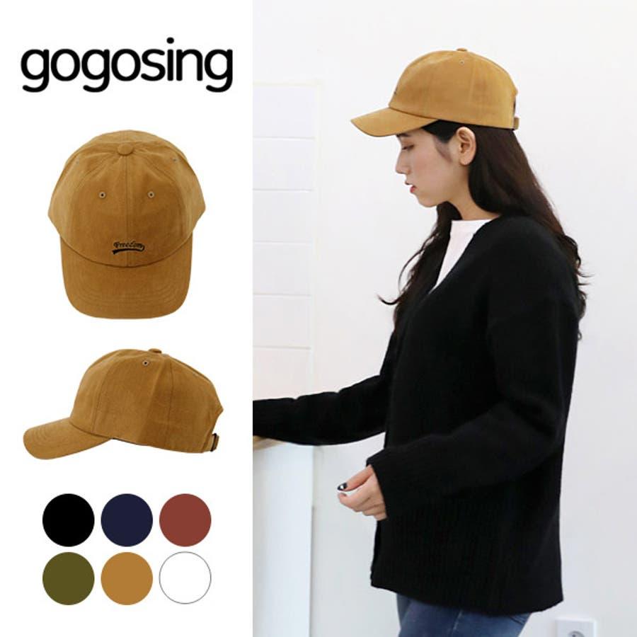 2dfe886461609 【GOGOSING】FREEDOM刺繍入りキャップ☆レディース帽子 レディースキャップ コットン 野球帽子 ベース