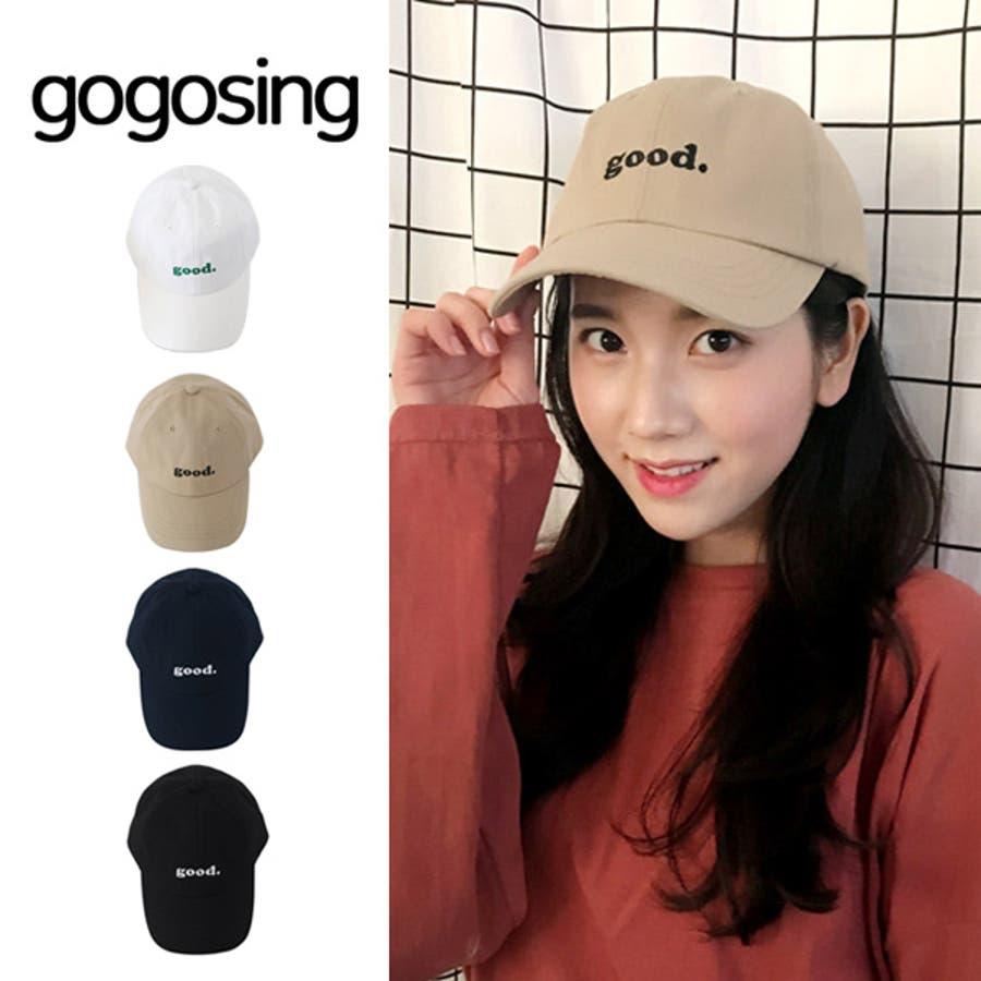 cd6f17404b86f 【GOGOSING】goodキャップ☆レディース帽子 レディースキャップ コットン ベースボールキャップ ハットカジュアル