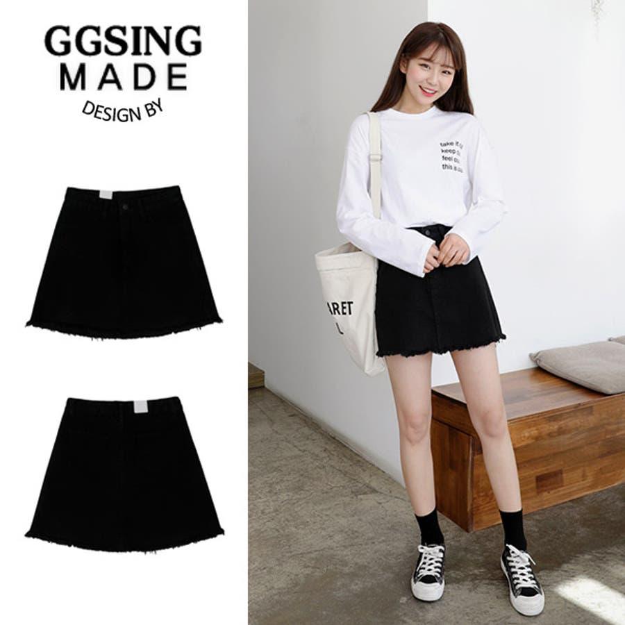 【GOGOSING】リアルAAブラックデニムスカート☆レディーススカート ミニスカート タイトスカート 切り