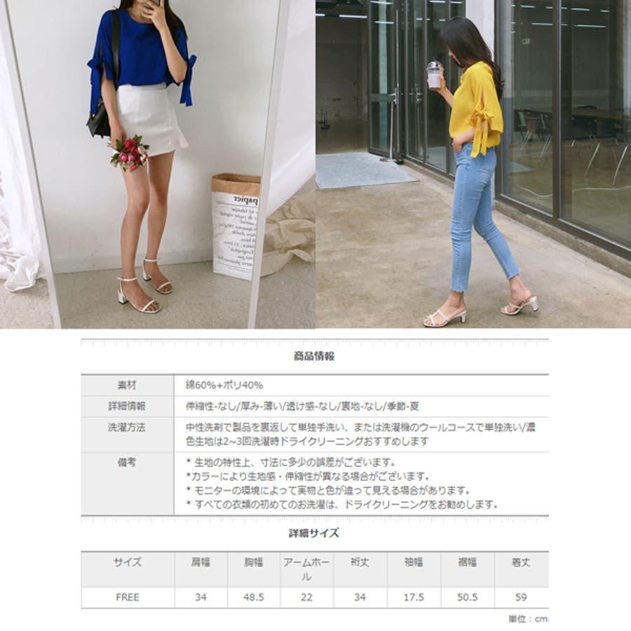 【GOGOSING】甘酸っぱいブラウス★レディースブラウス フォーマルブラウス 5分袖 リボンブラウス バルーンスリーブ 薄手レンドファッション 韓国 ファッション p000cqtm 7