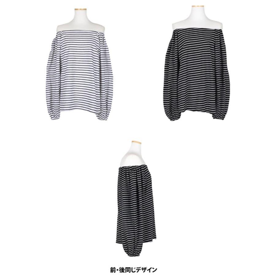 【GOGOSING】オフショルダーボーダー柄Tシャツ★オフショルダー トップス オフショルダー tシャツ ボーダー柄 韓国ファッション 新作 p000csdk 10