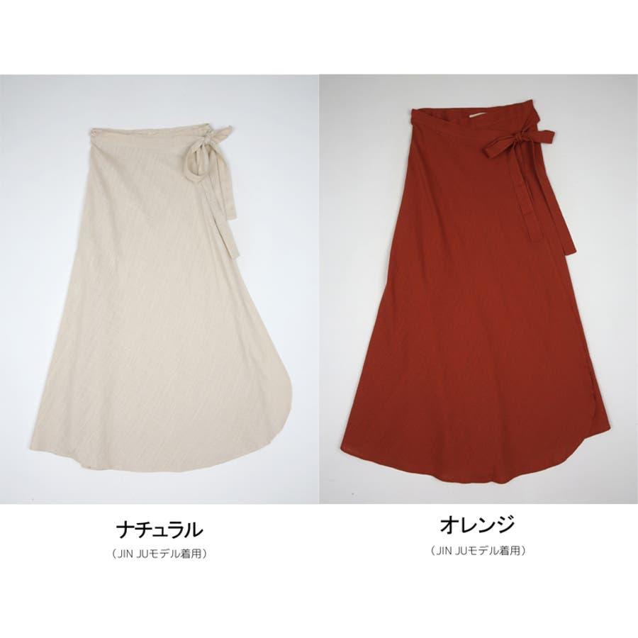 【GOGOSING】ララリネンラップロングスカート(リネン60%)★レディーススカート 無地 ロングスカート ラップスカート 新作 韓国 ファッション p000cyin 2