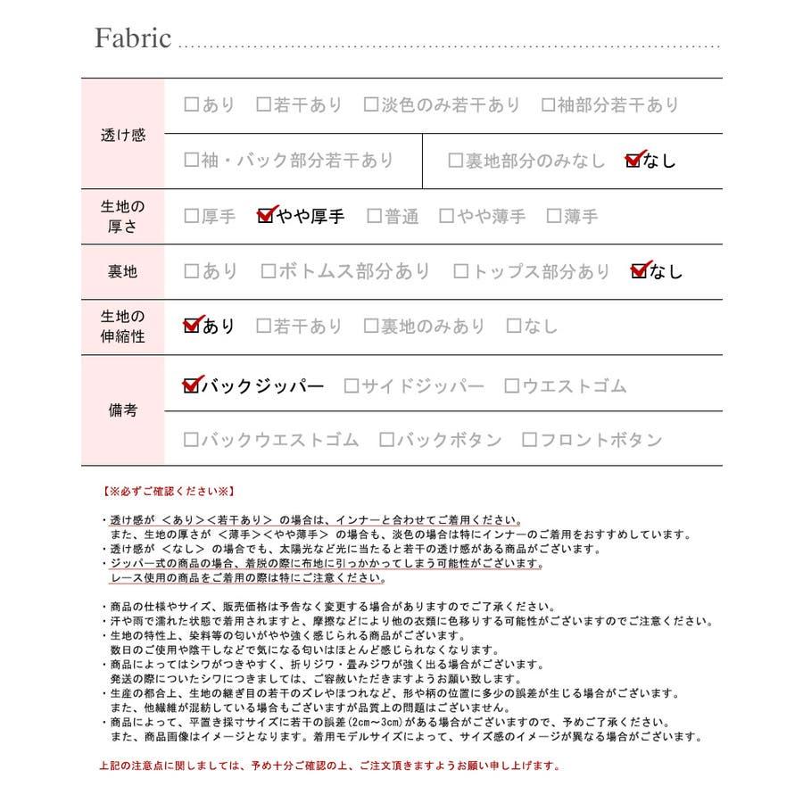 後Vネック ベルベット タイトワンピース【秋先行】【秋冬物】 5