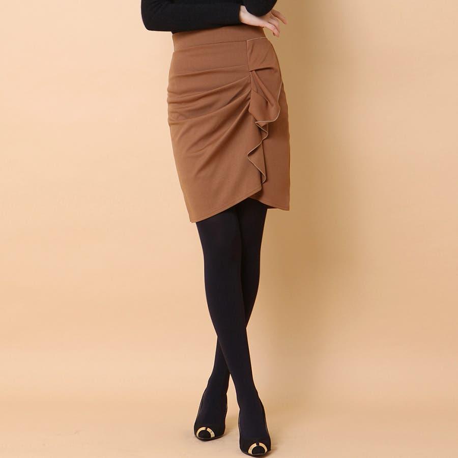 着るだけで美人完成 新色 Lサイズあり デザインラッフル&ギャザー チューリップタイトスカート 号泣