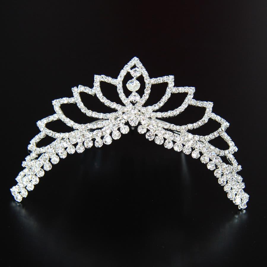 ティアラ 女性の憧れプリンセスティアラ 結婚式 ウェディング ブライダル tiara パーティー ラインストーン 二次会 2
