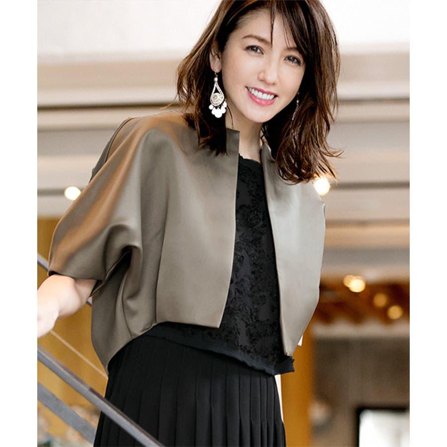 5bd0f309a013c ボレロ 結婚式 お呼ばれ 大きいサイズ ジャケット モデル美香着用 ...