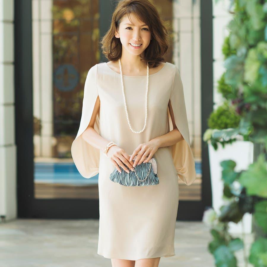 ドレスの画像 p1_27