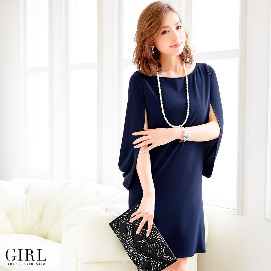ドレスの画像 p1_25