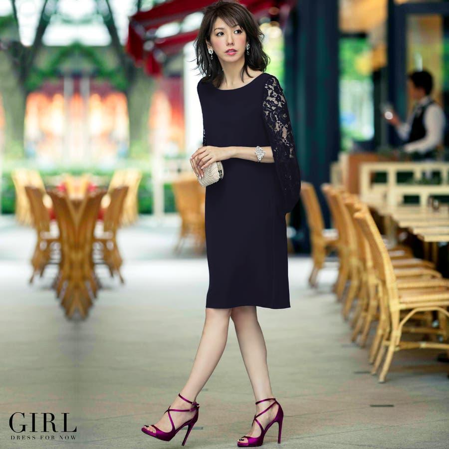 b7cf898116cb1 ワンピースパーティードレスケープドレス・パーティードレス通販ガール(GIRL)ジーナドレスパーティー