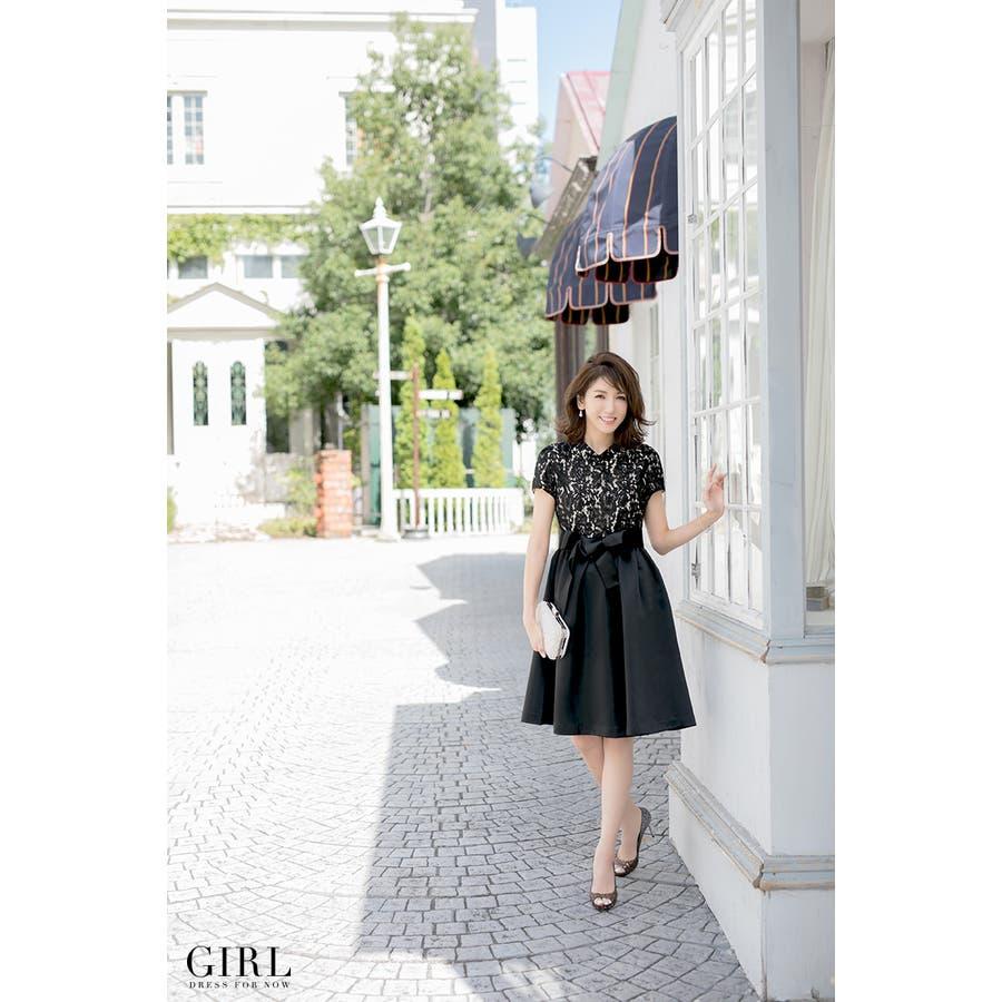 4d295d277c467 パーティードレス 結婚式 ワンピース ドレス モデル美香着用 お呼ばれ ...