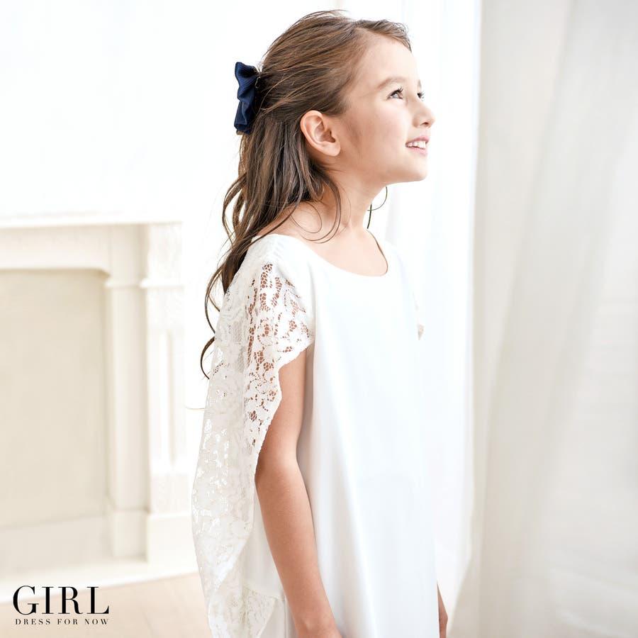 9117929d840e7 パーティードレス 結婚式 ワンピース キッズドレス キッズ ガール 女の子 ...