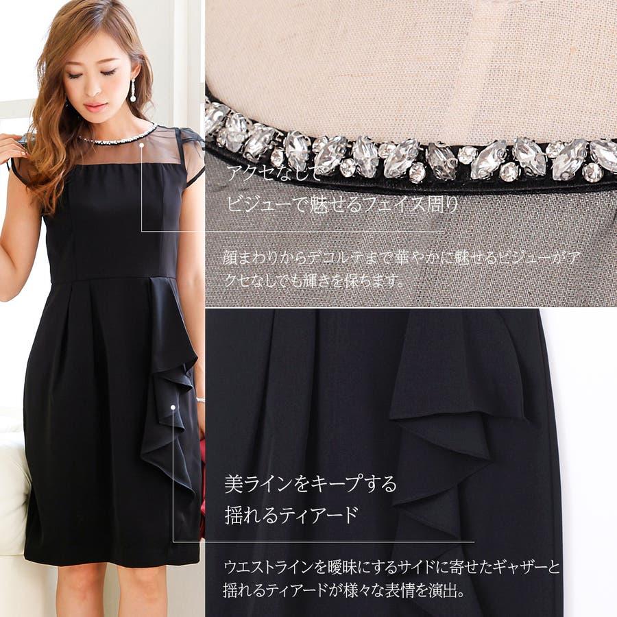 c6cd97af1e60d パーティードレス ワンピース 結婚式 ドレス お呼ばれ パーティドレス ...