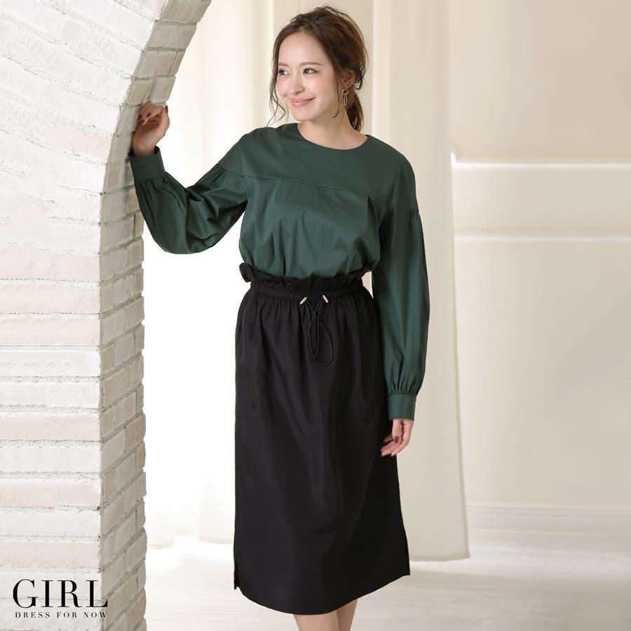 4a62bd9d91e5a ボトムス スカート スレンダーライン フレア ワンピース ドレス お呼ばれ ...