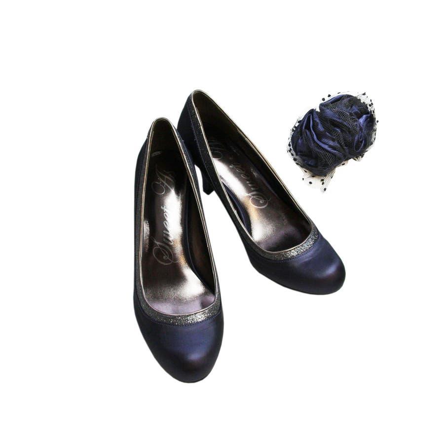 オシャレなデザイン 華やかラメパイピング ネットレースシューズクリップ付き パンプス 7.2cmヒール レディース 靴 通販 シューズ ヒールハイヒールパンプス ぱんぷす パーティーシューズ 結婚式 二次会 お呼ばれ SHOES shoes pumps PUMPS女性用 ドレス 語音