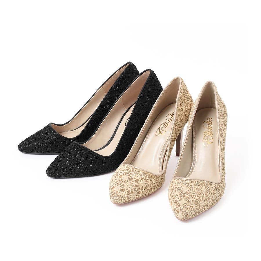 5bd40b65a2a57 パンプス シューズ レディース 靴 大きいサイズ 結婚式 パーティー パーティ パーティーシューズ 柔らか 歩きやすい 痛く