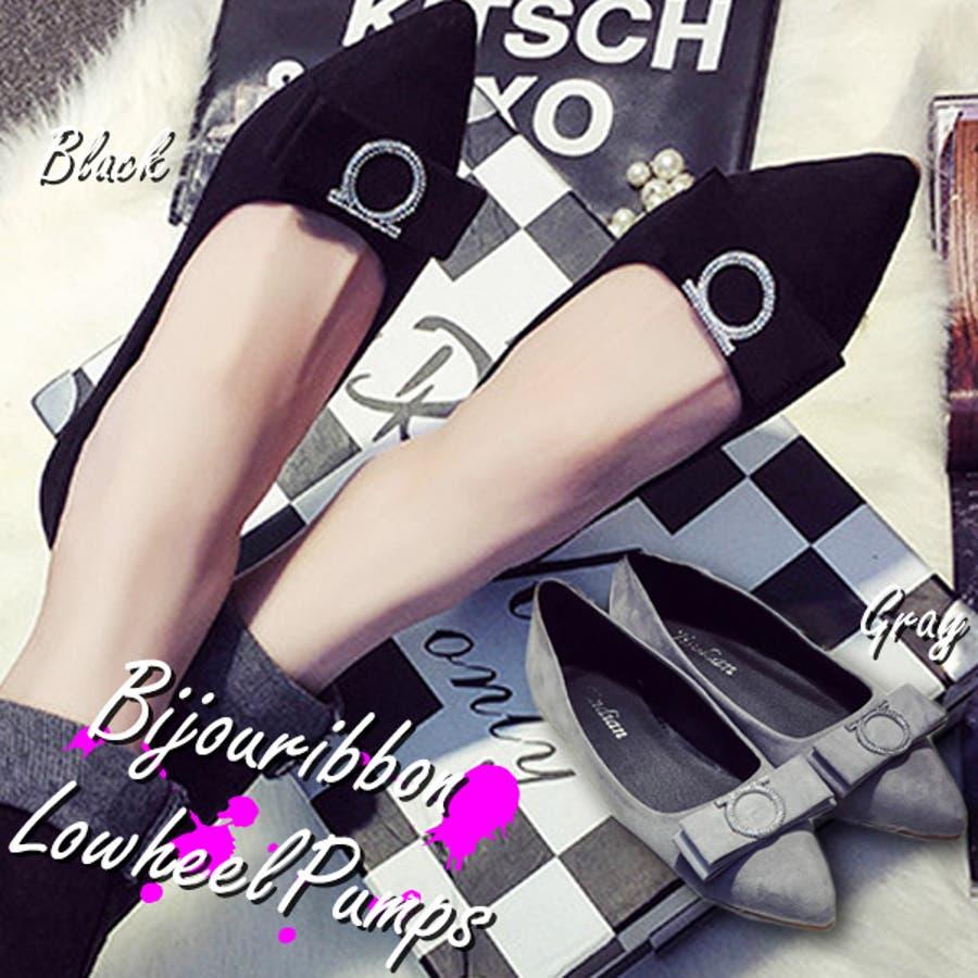 なかなかステキな色味 ポインテッドトゥローヒールパンプス ペタンコ リボン 飾り ブラック 黒 グレー レディース lu-168 五色